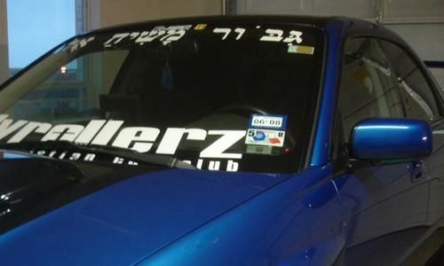 steam remove car vinyl sticker